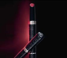Sérum Rouge Dior