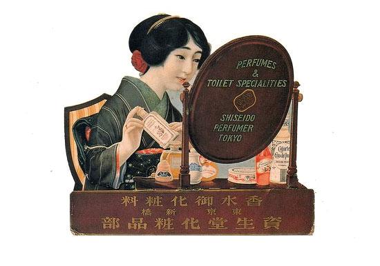 140 años de Shiseido