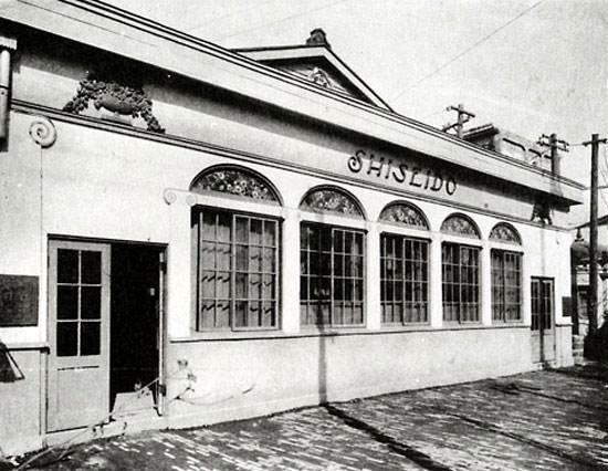 cafe y tienda Shiseido 1920