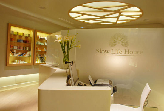 Slow Life House