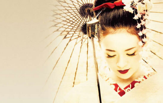 Geisha Deluxe en SKINC