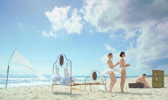 spot anticelulítico de Shiseido