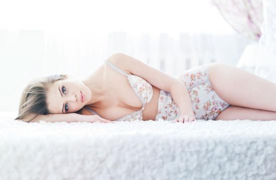 Sorteo tratamiento corporal ¨Nice Body¨ con Clínicas Dorsia