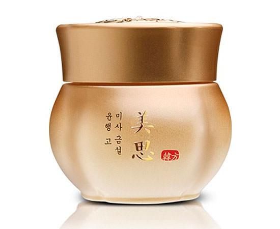 Missha Geum Sul Massage Oil Balm